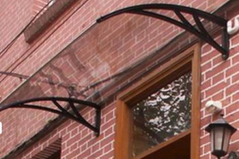 awning shawson on brickwork